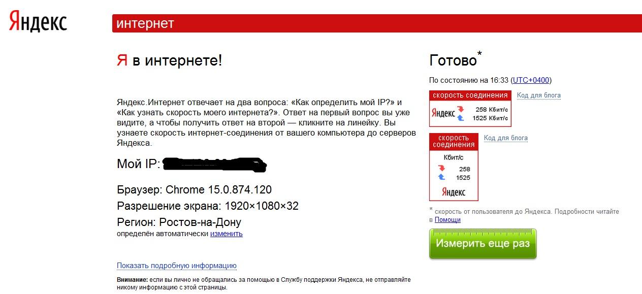 Яндекса знакомство мамбы